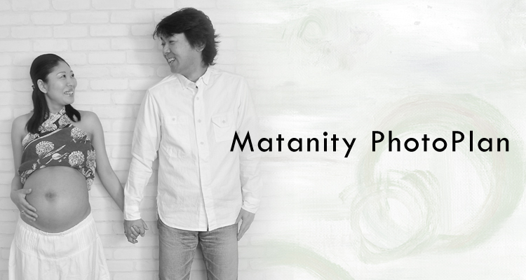 Matanity Photo Plan